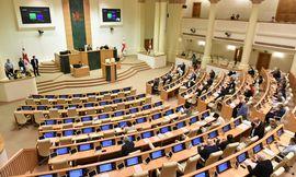 Официальная страница парламента Грузии в Faсеbook
