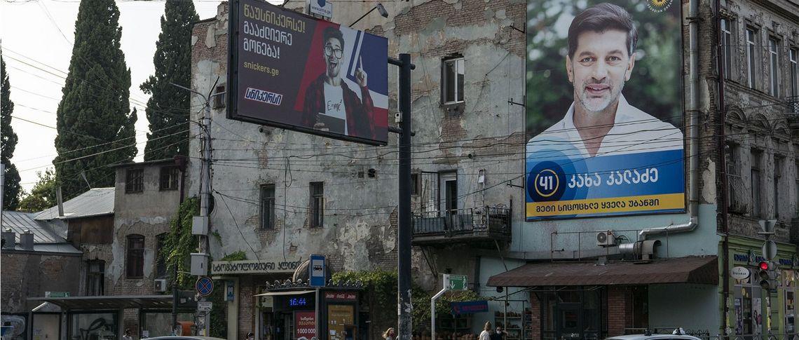 Мариам Никурадзе/ОС Media